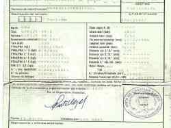 AMORTIGUADORES MALETERO / PORTON BMW SERIE 5 BERLINA (E34) 525i (141kW)  2.5 24V (192 CV) |   03.90 - ..._mini_4