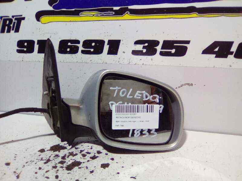 RETROVISOR DERECHO SEAT TOLEDO (1M2) Signo  1.9 TDI (110 CV) |   05.99 - 12.04_img_1