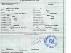 SONDA LAMBDA MERCEDES CLASE R (W251) 320 CDI L (251.122)  3.0 CDI CAT (224 CV) |   09.05 - 12.09_mini_5