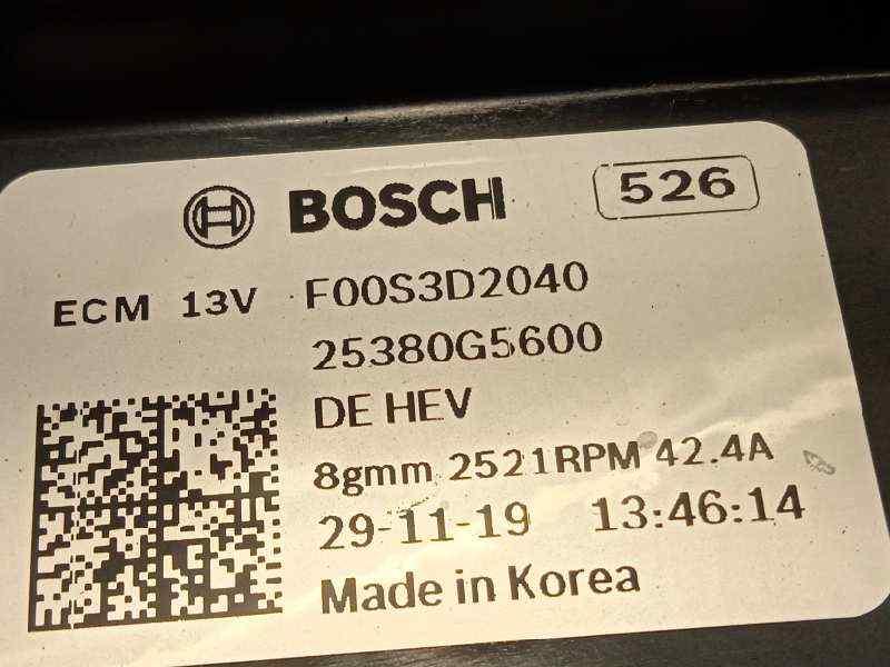 luz interior renault megane ii berlina 5p authentique  1.5 dci diesel (106 cv) 2005- 8200073234