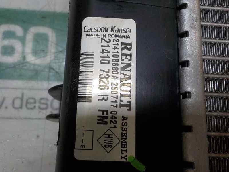 RADIADOR AGUA DACIA DUSTER Basis 4x2  1.6 SCe CAT (114 CV) |   ..._img_2